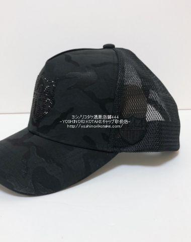 bn-21aw-444-como