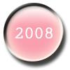 2008年