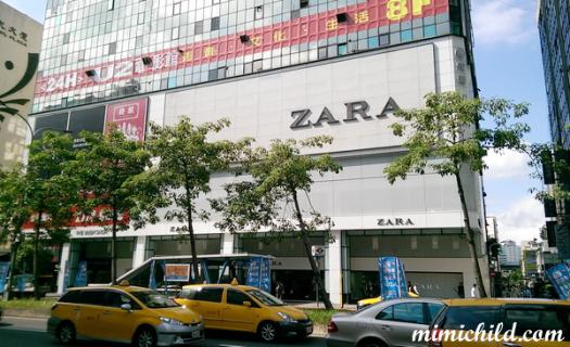 ZARA台北東區忠孝旗艦店