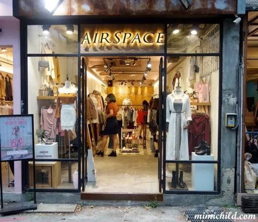【購物推薦】我的逛街地圖–台北南西篇-AIR SPACE-3