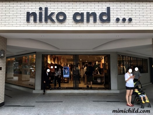 niko and... 台北店
