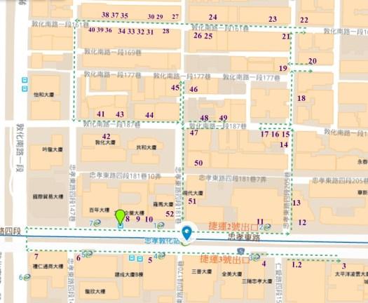 東區逛街地圖-2
