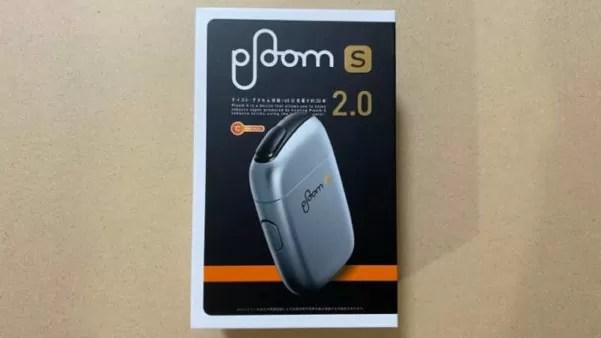 プルームエス2.0のパッケージ