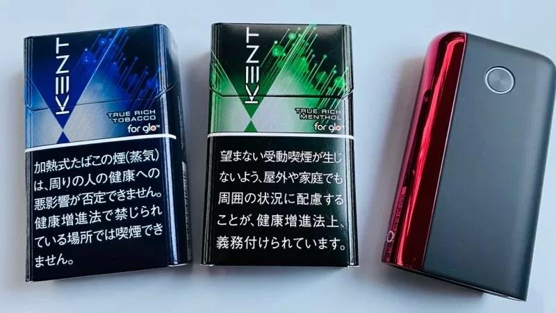 【濃厚KENT】グローハイパーのリッチタバコとリッチメンソールをレビュー!