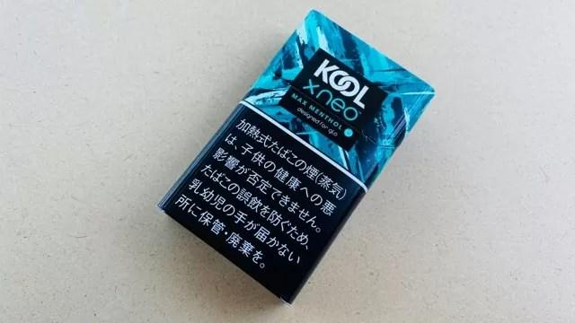 KOOLマックスメンソールのパッケージ