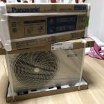 DIYでルームエアコン取り付け方と必要資材の紹介