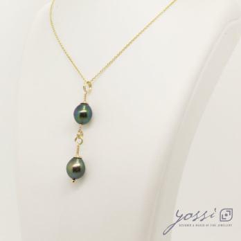 Unique Double Drop Black Dyed Freshwater Pearl & Rose Gold Pendant