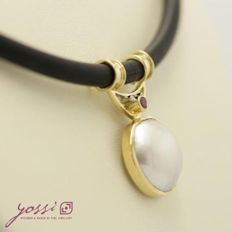 Royal Pearl Ruby & Diamonds Pendant 4
