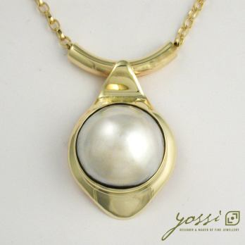 Magnificent Pearl Pendant | 9ct Gold