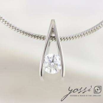 Brilliant Cut Diamond Necklace