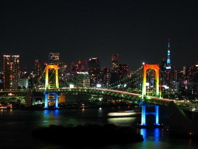 Rainbow colored Rainbow Bridge