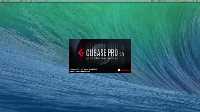 Open Cubase8.5