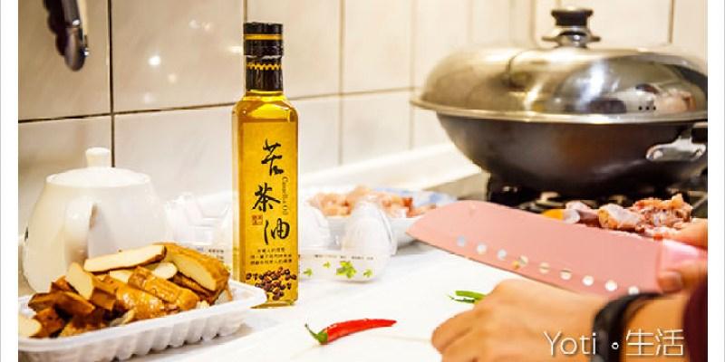 [花蓮網購] 東一嚴選苦茶油   傳統古法冷壓初榨, 適合東方人健康烹飪的金黃色油質〈體驗邀約〉