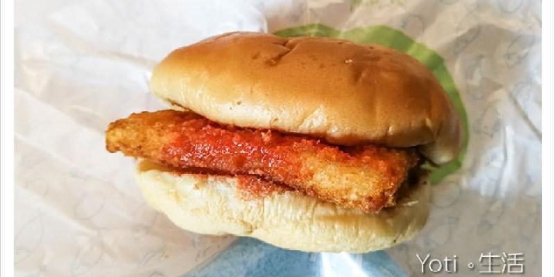 [麥當勞] 陽光鱈魚堡 | 快樂兒童餐