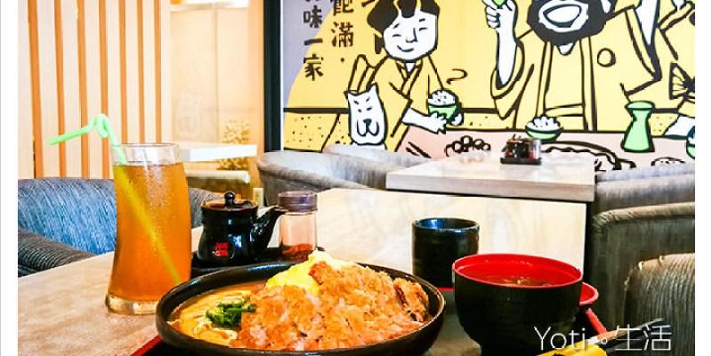 [花蓮市區] 一戶人家料理亭   新型態經營, 中日料理一次滿足到你不要不要的!〈試吃邀約〉