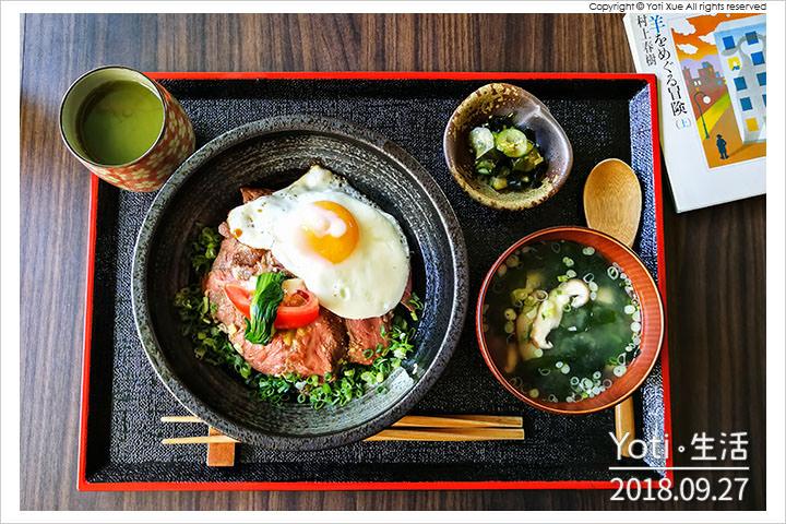 [花蓮食記] 神田屋家庭料理   專賣日式丼飯, 和風定食與烏龍麵的健康食堂〈試吃邀約〉