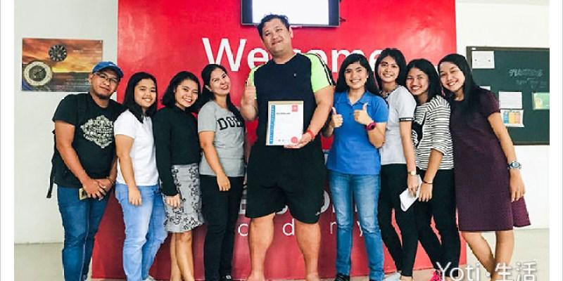 [菲律賓語言學校] KEYSTONE 蘇比克灣語言學校   一對一英文課程讓您增進學英文的動力!〈體驗邀約〉