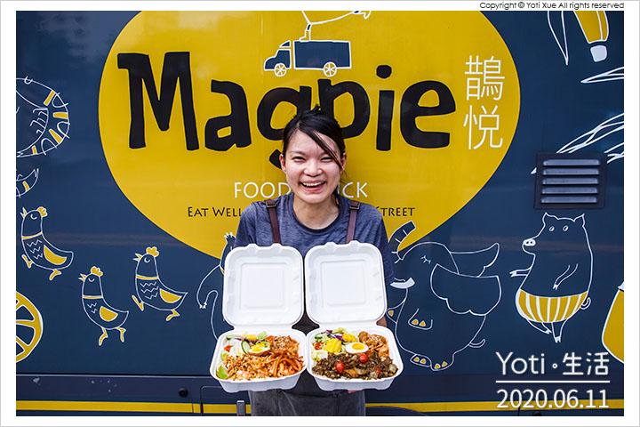 [花蓮食記] 鵲悅 Magpie 和風洋食餐車   祝您用餐鵲悅!