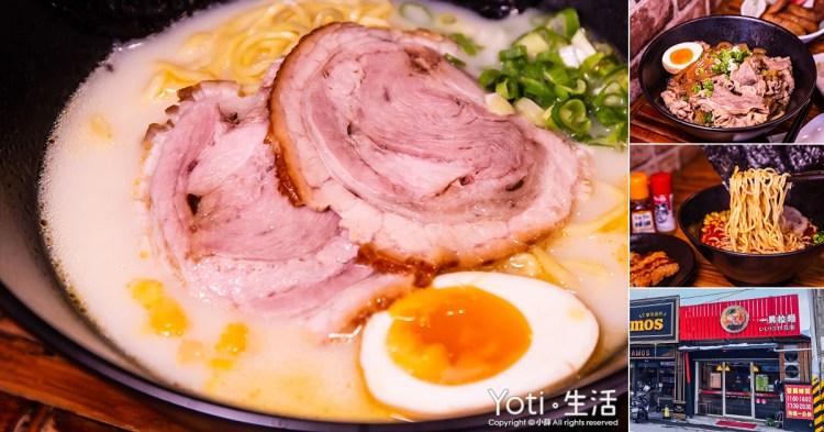 [花蓮食記] 一男拉麵 | 民國路上的平價日本拉麵店, 叉燒豚骨拉麵只要百元出頭!(試吃邀約)