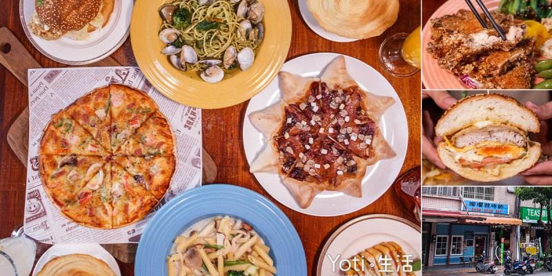 [花蓮美崙] 洄瀾找吃的   Come Home Eat!來複合式餐廳品嚐中式簡餐、西式餐點在喝杯下午茶吧!(試吃邀約)