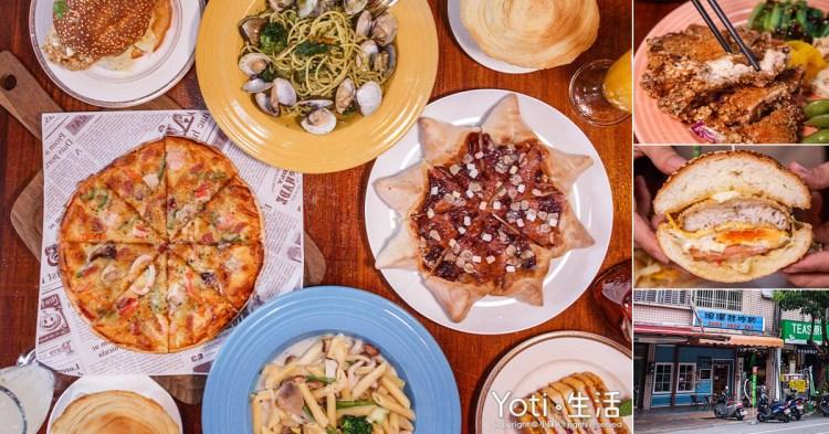 [花蓮美崙] 洄瀾找吃的 | Come Home Eat!來複合式餐廳品嚐中式簡餐、西式餐點在喝杯下午茶吧!(試吃邀約)