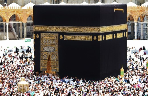 Mecca houses the Masjid al-Haram, the largest mosque in the world. Saudi Arabia