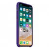Iphone X Silicone Purple Side Case