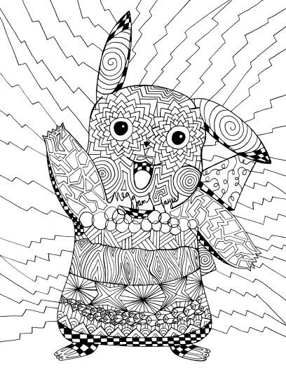 PikachuE