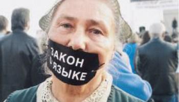 на Украине хотят запретить русский язык, запрет русского языка на Украине, общественная организация набрала голоса для запрета русского языка, новости Украины, Украинский блог, свободный блог, свободная пресса, петиция о запрете русского языка, Порошенко запретил русский язык