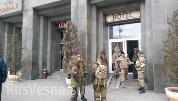 новости России,новости Украины,Ативисты «Третьего майдана» захватили гостиницу «Козацкую», где будет размещен их штаб, и готовят большую пресс-конференцию,третий майдан,новый майдан,новая Украинская революция,что происходит в Киеве,смерть Порошенко