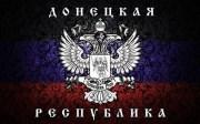Чехия признала ДНР ( Видео)