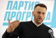 Новый политический бред Навального (Видео)