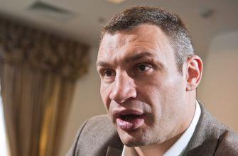 приколы от кличко,перл от кличко,новости Украины,Кличко позор Украины,кличко ляпнул глупость,новый перл от Кличко