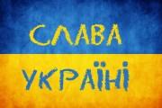 «Азов» и СБУ едва не подрались за 40 кг взрывчатки (Видео)
