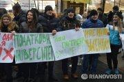 Украинские студенты вышли на массовый протест(Видео митинга)