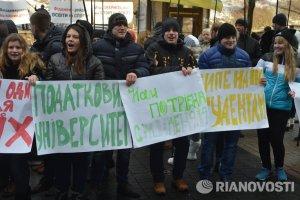 Министерство образования Украины проводит массовые реформы в образовании, первая реформа которую они хотят провести это сокращение бюджета с 5 миллиарда