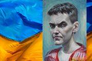 Шизанутая Савченко в Верховной Раде (Видео)