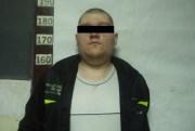 В Воронежской области полицейскими задержан подозреваемый в разбойном нападении на салон микрозаймов