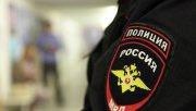В Вологодской области задержали наркоторговца (Оперативное видео)