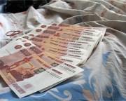 В Перми вынесен приговор организованной группе фальшивомонетчиков