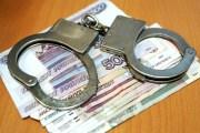 В Адыгее вынесен приговор обвиняемому в мошенничестве с выплатами для детей-сирот
