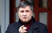«Автомайдан» выехал на пикет с требованием отставки министра МВД (Видео)