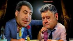 Порошенко прогнулся под Саакашвили (Видео)