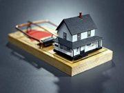Сотрудниками МВД России пресечена серия мошенничеств на рынке недвижимости