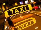 В Красноярске ограбили таксиста ( Видео)