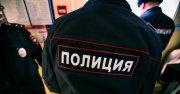 В Красноярске задержаны грабители пенсионеров