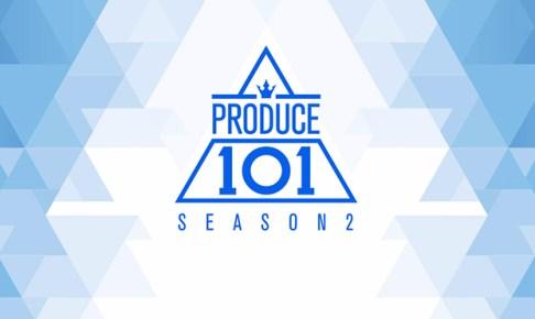 produce101-season2