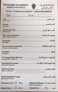 immigration form when arriving to marrakech
