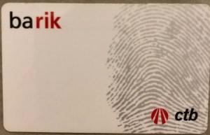Barik Card How To Visit Bilbao and Dragonstone