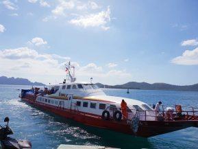 Phimal Ferry